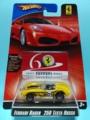 [2007 FERRARI RACER] FERRARI 250 TESTA ROSSA【2007 FERRARI RACER】
