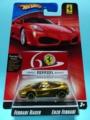 [2007 FERRARI RACER] ENZO FERRARI【2007 FERRARI RACER】