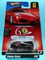 [2007 FERRARI RACER] FERRARI F50【2007 FERRARI RACER】
