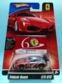 [2007 FERRARI RACER] FERRARI 575 GTC【2007 FERRARI RACER】
