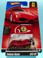 [2007 FERRARI RACER] FERRARI 333 SP【2007 FERRARI RACER】