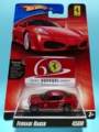 [2007 FERRARI RACER] FERRARI 456M【2007 FERRARI RACER】