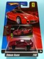[2008 FERRARI RACER] FERRARI F40【2008 FERRARI RACER】