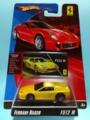 [2008 FERRARI RACER] FERRARI F512 M【2008 FERRARI RACER】