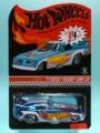 [2014 RLC] '77 PONTIAC FIREBIRD FUNNY CAR【2014 sELECTIONs SERIES】