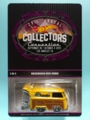 [2015 EVENTS] VOLKSWAGEN KOOL KOMBI【2015 29TH ANNUAL HOT WHEELS COLLECTORS CONVENTION】