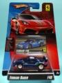 [2009 FERRARI RACER] FERRARI F40【2009 FERRARI RACER】