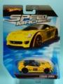 [2010 SPEED MACHINES] FERRARI 599XX【2010 SPEED MACHINES】