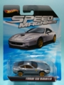 [2011 SPEED MACHINES] FERRARI 550 MARANELLO【2011 SPEED MACHINES】
