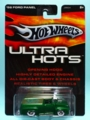 [2006 ULTRA HOTS] '56 FORD PANEL【2006 ULTRA HOTS】