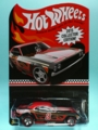 [2015 COLLECTOR EDITION!] DODGE CHALLENGER FUNNY CAR【2015 COLLECTOR EDITION!】
