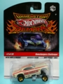 [2009 DRAG STRIP DEMONS] RAMCHARGERS CHALLENGER【2009 DRAG STRIP DEMONS】