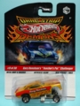 "[2009 DRAG STRIP DEMONS] GARY DENSHAM'S ""TEACHER'S PET"" CHALLENGER【2009 DRAG STRIP DEMONS】"