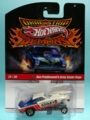 [2009 DRAG STRIP DEMONS] DON PRUDHOMME'S ARMY SNAKE VEGA【2009 DRAG STRIP DEMONS】