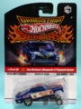 [2009 DRAG STRIP DEMONS] TOM McEWEN'S MONGOO$E Ⅱ PLYMOUTH DUSTER【2009 DRAG STRIP DEMONS】