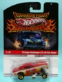 [2010 DRAG STRIP DEMONS] '70 DODGE CHALLENGER F/C - ALL STAR DODGE【2010 DRAG STRIP DEMONS】