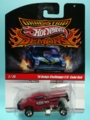 [2010 DRAG STRIP DEMONS] '70 DODGE CHALLENGER F/C - CODE RED【2010 DRAG STRIP DEMONS】