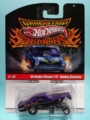 [2010 DRAG STRIP DEMONS] '69 DODGE CHARGER F/C - SHAKEY SITUATION【2010 DRAG STRIP DEMONS】