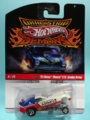 [2010 DRAG STRIP DEMONS] '75 CHEVY MONZA F/C - SNAKE/ARMY【2010 DRAG STRIP DAMONS】