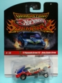 [2010 DRAG STRIP DEMONS] '77 PLYMOUTH ARROW F/C - ARMY SNAKE ARROW【2010 DRAG STRIP DEMONS】