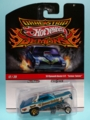 "[2010 DRAG STRIP DEMONS] '70 PLYMOUTH DUSTER F/C - ""TARMAC TWISTER""【2010 DRAG STRIP DEMONS】"