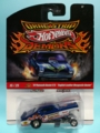 "[2010 DRAG STRIP DEMONS] '70 PLYMOUTH DUSTER F/C - ""ENGLISH LEATHER MONGOO$E DUSTER""【2010 DRAG STRIP DEMONS】"