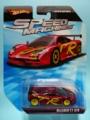 [2010 SPEED MACHINES] McLAREN F1 GTR【2010 SPEED MACHINES】