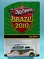 [2010 EVENTS] DECO DELIVERY【2010 BRAZIL】