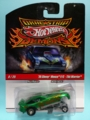 [2010 DRAG STRIP DEMONS] '76 CHEVY MONZA F/C - TIKI WARRIOR【2010 DRAG STRIP DEMONS】