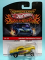 "[2010 DRAG STRIP DEMONS] JUSTIN GRANT'S ""DON SCHUMACHER'S STARDUST""【2010 DRAG STRIP DEMONS】"