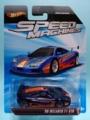 [2011 SPEED MACHINES] '96 McLAREN F1 GTR【2011 SPEED MACHINES】