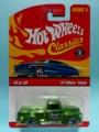 [2007 CLASSICS] '52 CHEVY TRUCK【2007 CLASSICS】