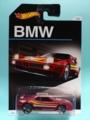 [2016 BMW SERIES] BMW M1【2016 BMW SERIES】
