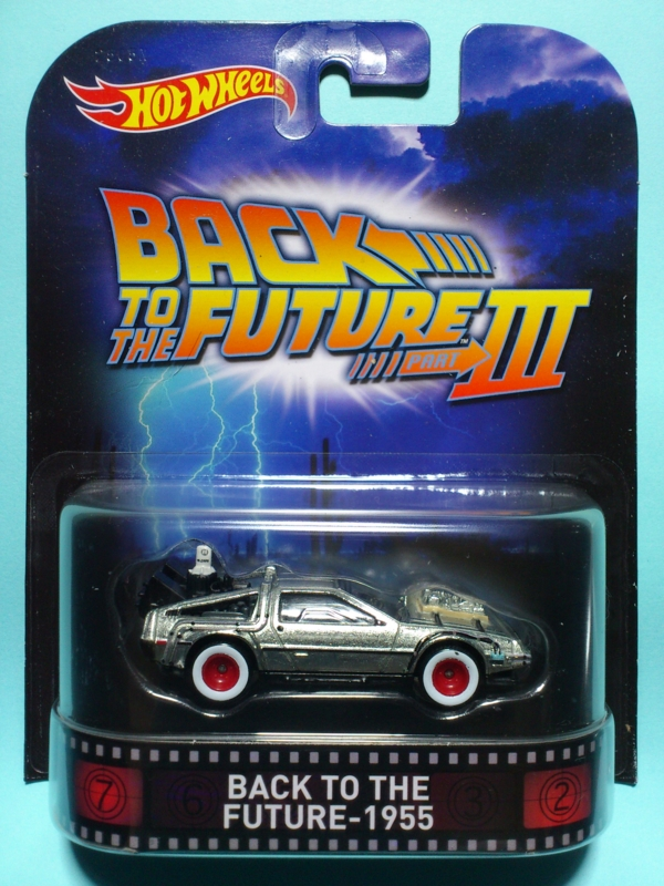 BACK TO THE FUTURE - 1955【2015 RETRO ENTERTAINMENT】