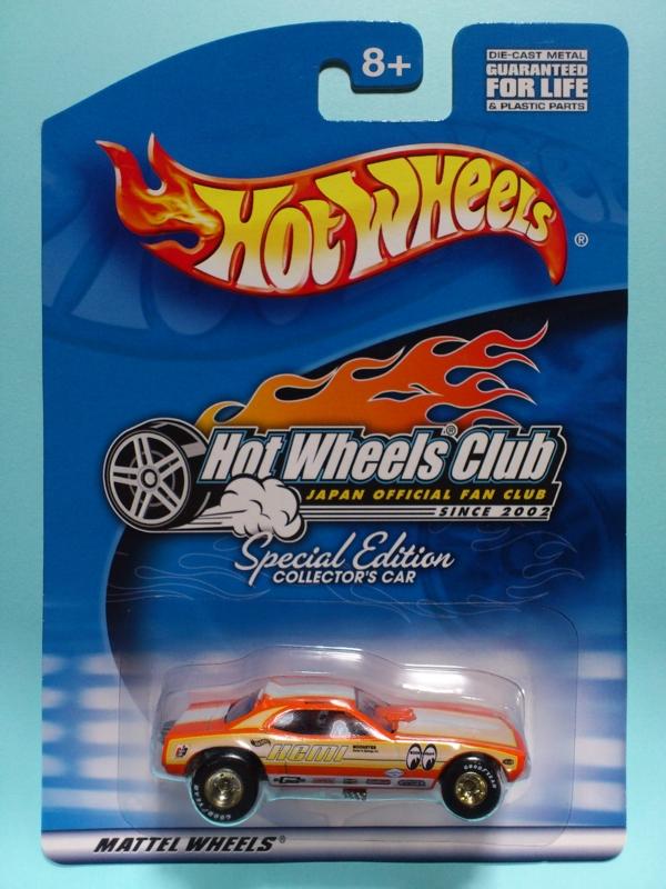PLYMOUTH BARRACUDA FUNNY CAR【2002 HOT WHEELS CLUB】