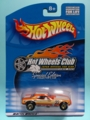 [2002 OTHERS] PLYMOUTH BARRACUDA FUNNY CAR【2002 HOT WHEELS CLUB】