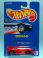 [1990] FERRARI F40【1990】