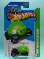 [2012] ANGRY BIRDS MINION【2012 HW IMAGINATION】