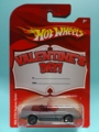 [2010 OTHERS] 365 GTS4 DAYTONA SPIDER【2010 VALENTINE'S DAY!】