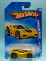 [2008] FERRARI 360 MODENA【2008 HOT WHEELS STARS】