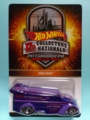[2017 EVENTS] DRAG DAIRY【2017 17th ANNUAL HOT WHEELS COLLECTORS NATIONALS】