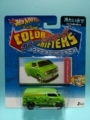 [2011 OTHERS]CUSTOM '77 DODGE VAN【2011 COLOR SHIFTERS】