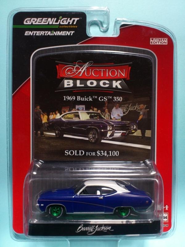 1969 BUICK GS 350【AUCTION BLOCK】