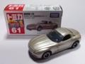 [TOMICA]BMW Z4(初回特別カラー)