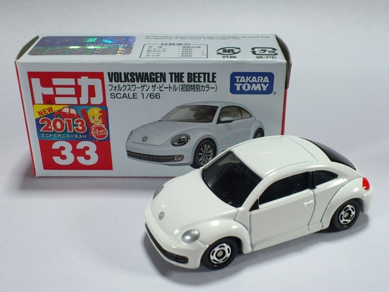 VOLKSWAGEN THE BEETLE(初回特別カラー)