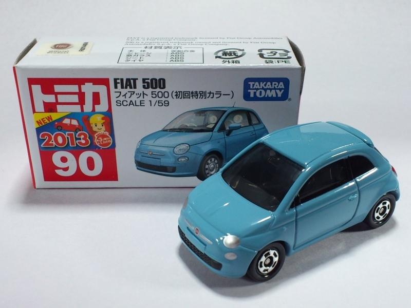 FIAT 500(初回特別カラー)