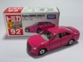 [TOMICA]TOYOTA CROWN ATHLETE