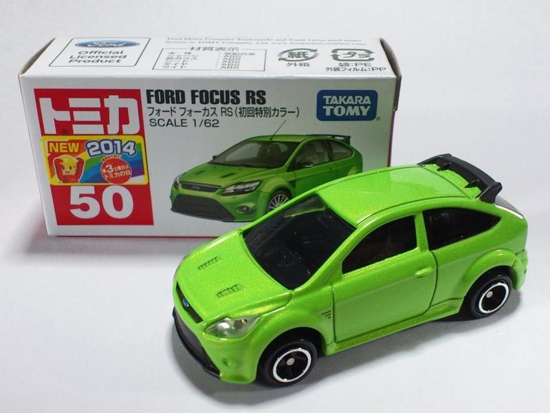 FORD FOCUS RS(初回特別カラー)