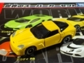 [TOMICA OTHERS]シボレー コルベット Z06