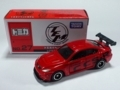 [TOMICA EVENT]レクサス IS F CCS-R